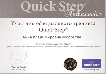 Участник треннинга Quick-Step